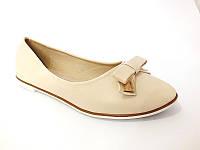 Красивые легкие балетки туфли бежевого цвета!  КАЧЕСТВО СУПЕР!