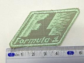 Нашивка Formula 1 , цвет  оливковый 60x32мм