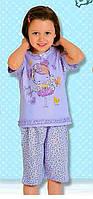Пижама 401 сиреневая
