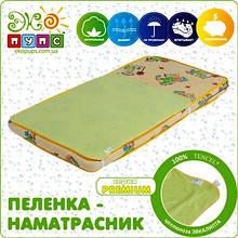 Пеленка-Наматрасник 2в1 Premium