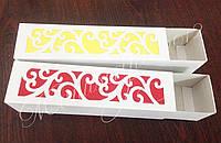 Коробка для макарун  с цветным окном