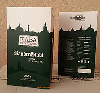 Кава характерна натуральна мелена 250г