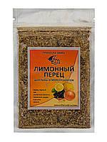 """Лимонный перец """"Пряности мира"""", 50 г."""