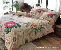 Комплект постельного белья ТАС MACO SATEN Anna 200х220 см