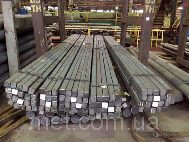 Квадрат 40 мм сталь 3,20,35,45,40Х