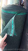 Сетка притеняющая теневая в рулоне ( затеняющая ) 45% - 6м\50м ( Польша )
