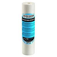 Картридж к фильтру для воды PP 10 (20 мкм) полипропиленовый Насосы+