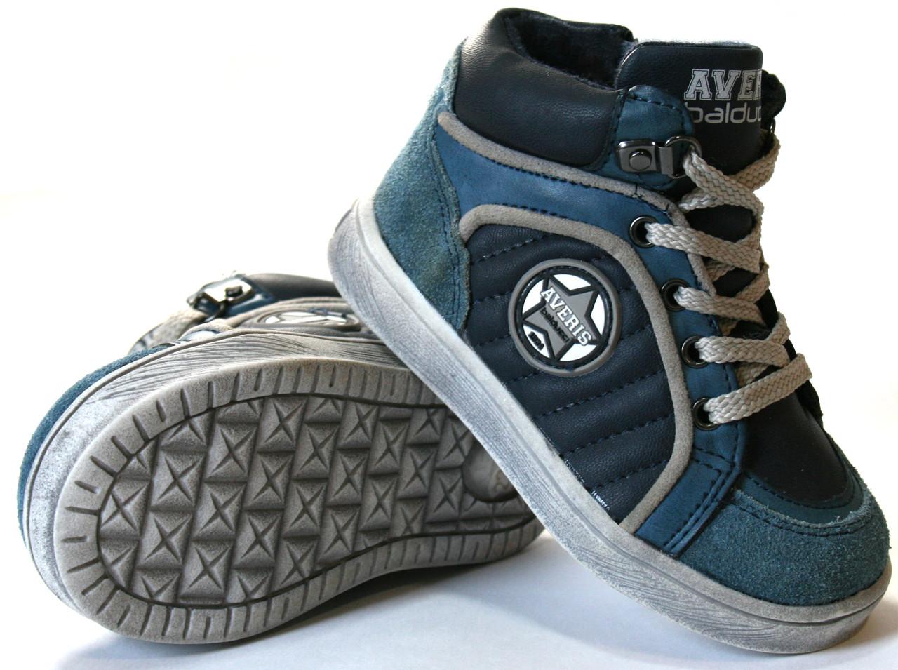 Детские брендовые ботиночки от ТМ Balducci 20-27