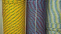 Шнур 6 мм 50 м, веревка полипропиленовая
