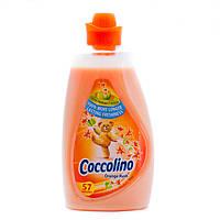 Кондиционер-ополаскиватель Coccolino 2л (апельсин)