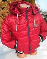 Куртка для мальчика  821-3