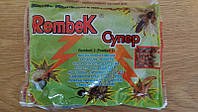 Рембек Супер Гранула 150г/7-8сот инсектицид от медведки