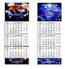 Календари квартальные и плакаты с логотипом и изображениями заказчика