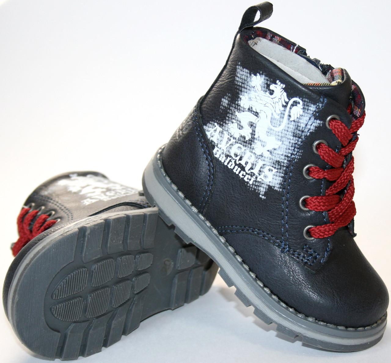 Дитячі брендові черевички від ТМ Balducci 20-30