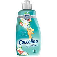 Кондиционер-ополаскиватель Coccolino 2л (Водяная лилия и грейпфрут)