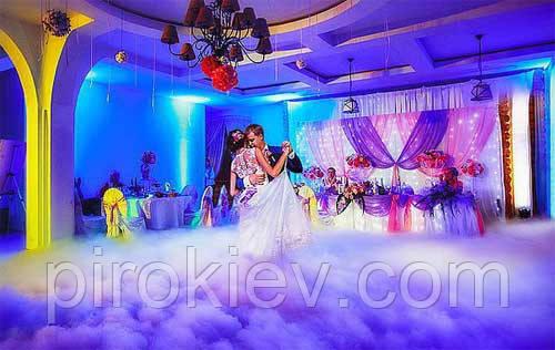 тяжёлый дым на свадьбу в Киеве