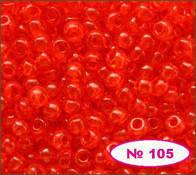 Бисер 10/0 № 90050 / 105