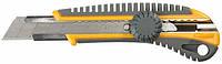 Малярный инструмент- Нож с сегментированным лезвием«STANDARD- PROFI».