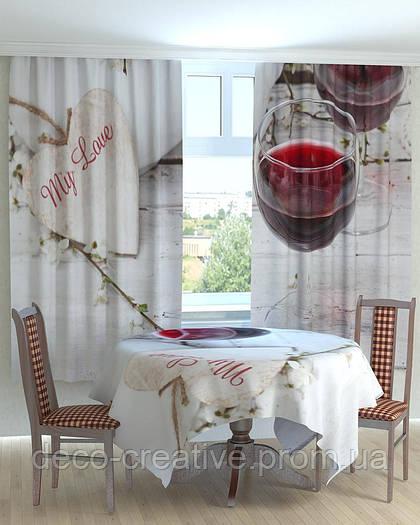 Комплект фотошшторы+фотоскатерть на кухню бокал красного вина