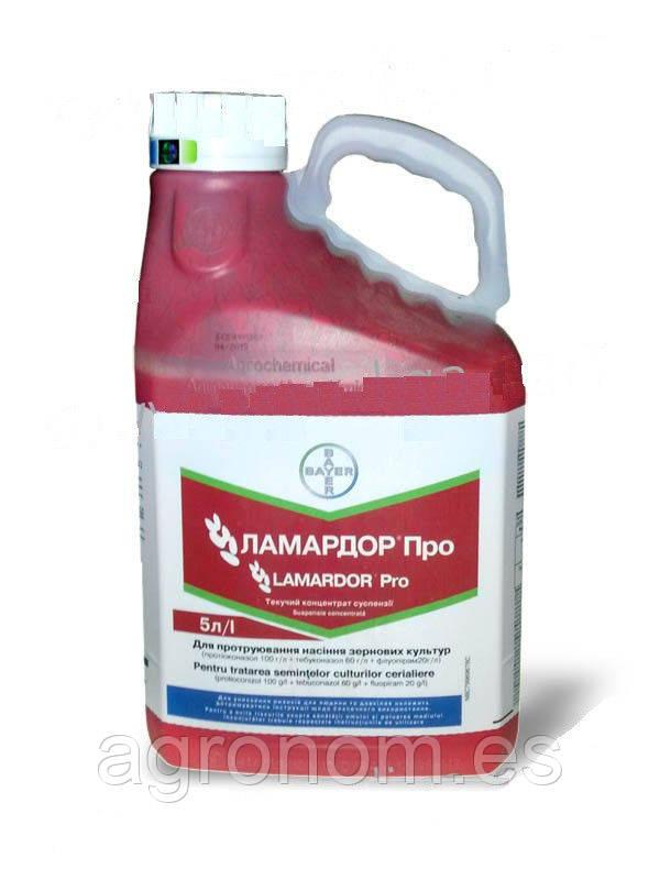 Ламардор® Про к.э. 5 л