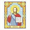 """Икона ''Иисус Христос"""" . Схема на ткани для вышивания бисером"""