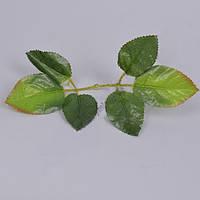 Искусственные листья розы маленькие