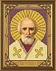 Св. Николай Чудотворец. Схема на ткани для вышивания бисером