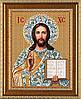 Христос Спаситель. Схема на ткани для вышивания бисером