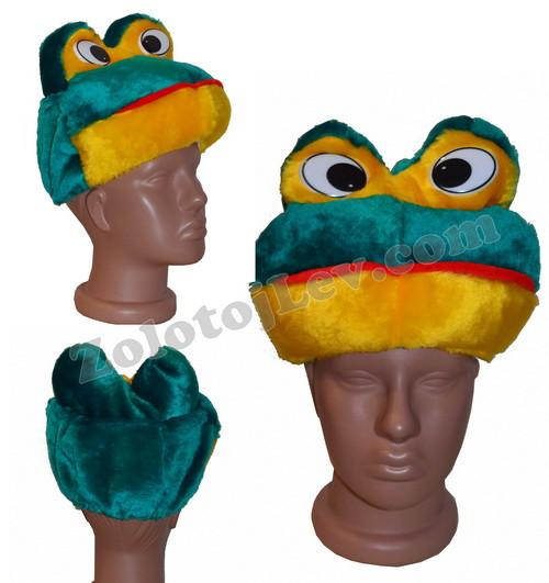 Карнавальная маска Лягушка