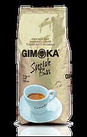 Кофе в зернах Gimoka Speciale Bar 3кг