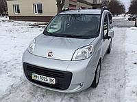Прокат автомобилей Fiat Qubo