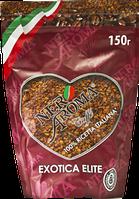 Кофе Nero Aroma Exotica Elite растворимый сублимированный 150 грм - Кофе Неро Арома оптом Coffeeopt