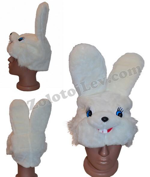 Карнавальная маска Зайчик
