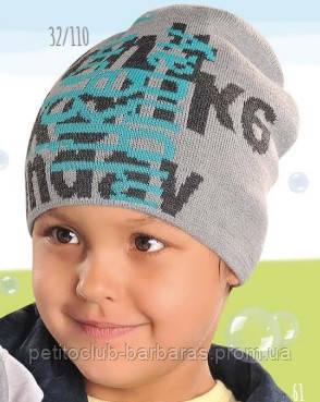 Демісезонна шапка для хлопчика