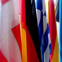 Печать государственных флагов