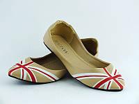 Красивые легкие балетки бежевого цвета ,,британи,,!