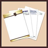 Печать фирменных бланков