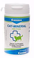 Витамины для кошек Canina Cat-Mineral Tabs (Канина Сат-Минерал Табс) 300 шт