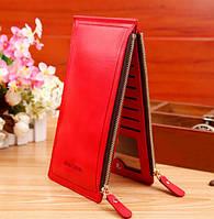 Стильный женский кошелек. Красный