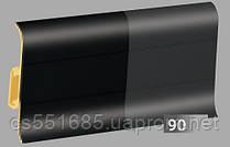 №90 (2500х60х20,5мм) - Плинтус напольный пластиковый (ПВХ) Cezar (Цезарь)