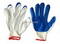 Перчатки садовые стрейч, с напылением нитрила, женские, синии