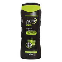 Active Life Гель для мытья тела и волос для него Волна свежести 250 мл.