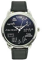 Часы ANDYWATCH наручные мужские Высшая математика