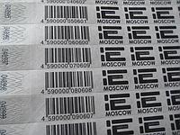 Нанесение уникального штрих-кода на браслет.