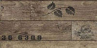 Ламинат Krono Original 8757 Винтаж 4-V