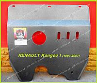 Защита картера двигателя и КПП Рено Кенго (1997-2007) RENAULT Kangoo