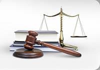Юридические услуги. Legal services.