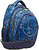 """Модный подростковый рюкзак 23 л. Т-14 """"Graffity"""" YES! 552676 синий"""