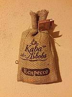 Кава зі Львова (мішечок) натуральна запашна