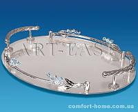 Поднос Union с кристаллами, арт. AT-AR-1268